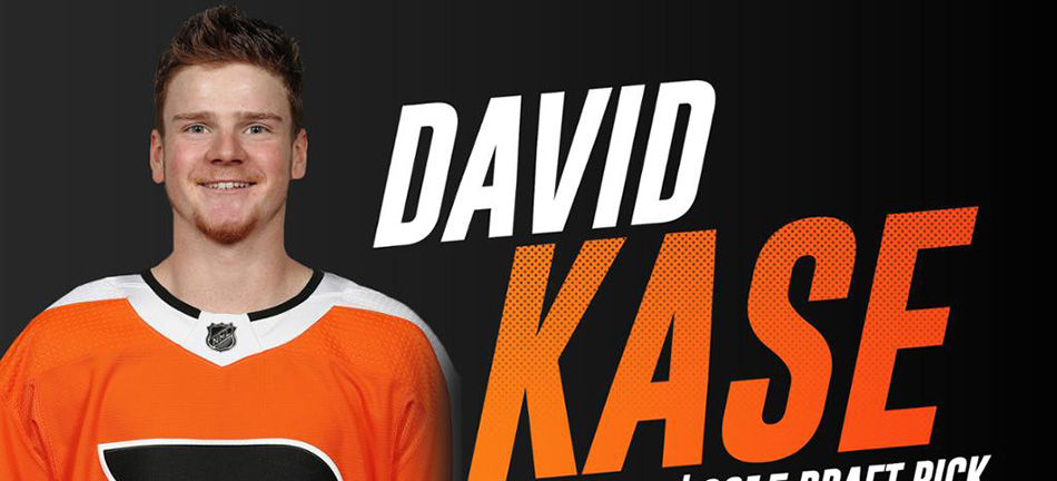 I druhý Kaše do NHL! David se upsal Philadelphii